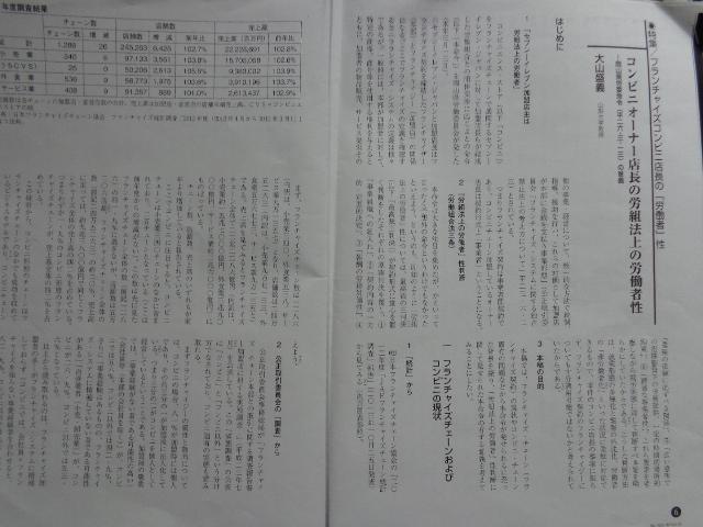 20140812論文