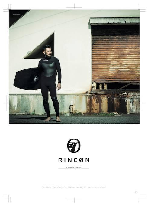 2014 rincon