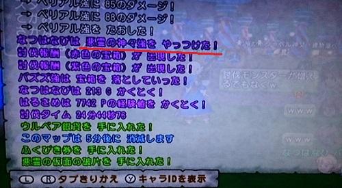 20140928153721cb7.jpg