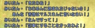 fc2blog_2014060302224287f.jpg