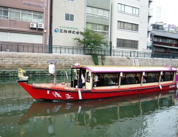 suizyoubasu2.jpg
