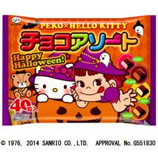 Peko_Hello_Kitty_halloween