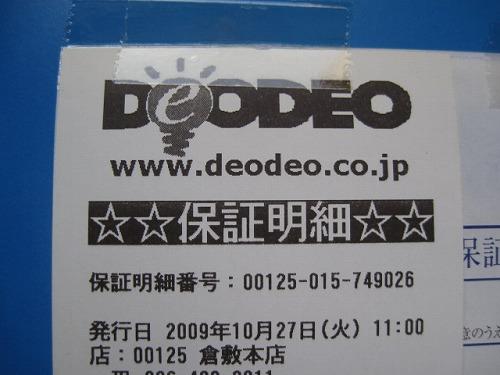 200910271100