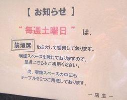 コIMG_0263 - コピー