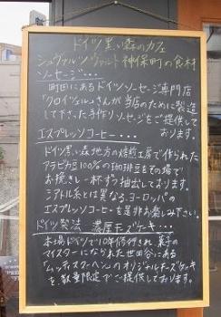 シIMG_0541 - コピー