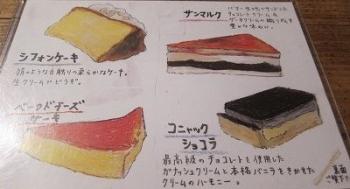 ぶIMG_0755 - コピー