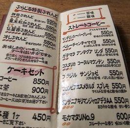 ぶIMG_0756 - コピー