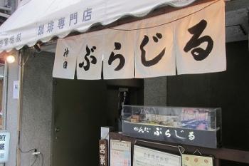 ぶIMG_0766 - コピー