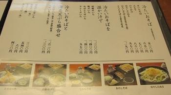やIMG_0130 - コピー