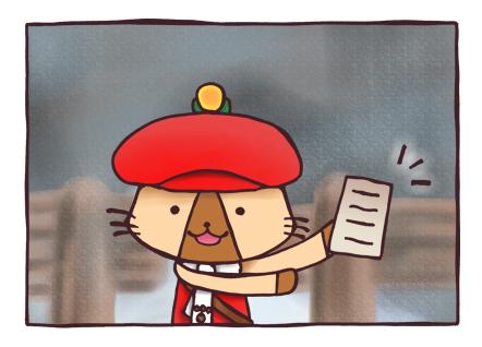 モンハン 郵便屋さん