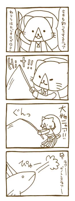 モンハン 4コマ漫画 アイルー