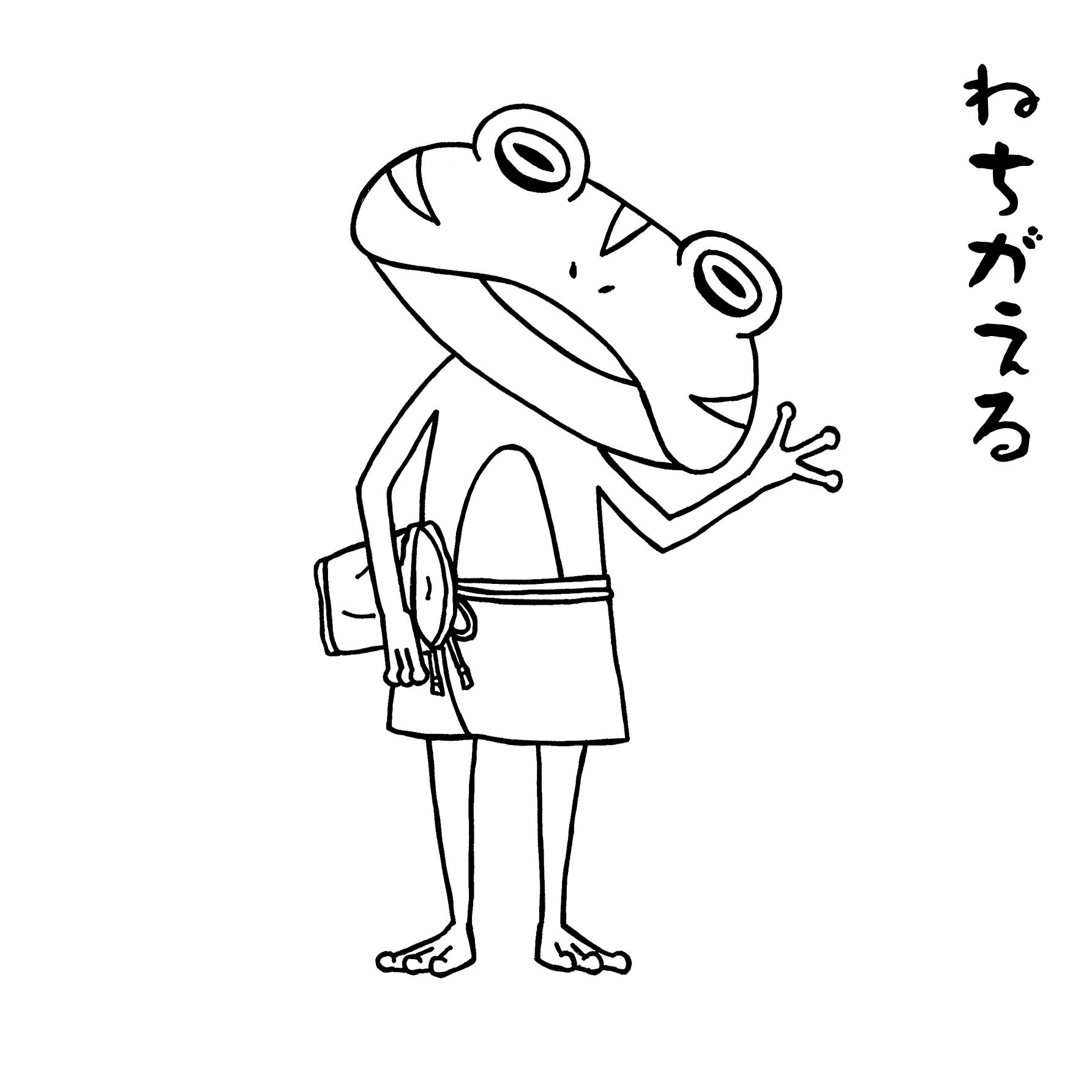 妖怪ウォッチ ぬりえ | modapk.net : 子供 ぬりえ : 子供