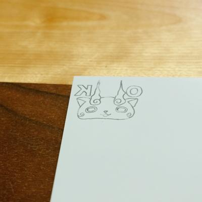 妖怪ウォッチ 消しゴムはんこの作り方 おすすめな転写の方法