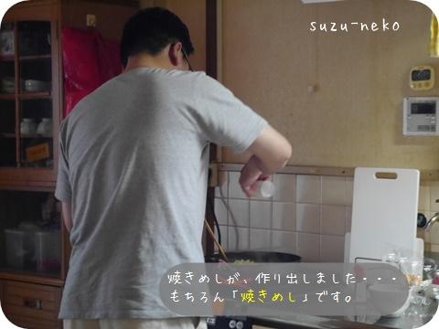 20140611-001.jpg