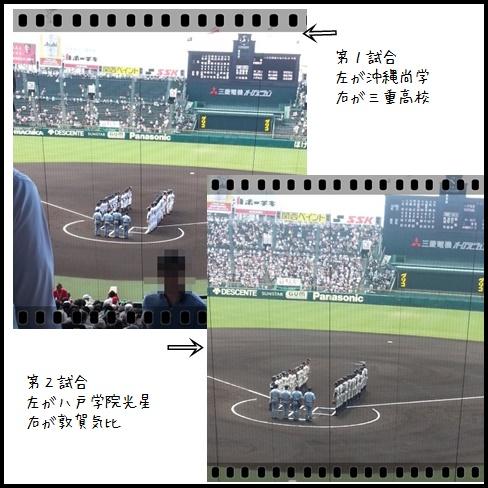 20140823-001.jpg
