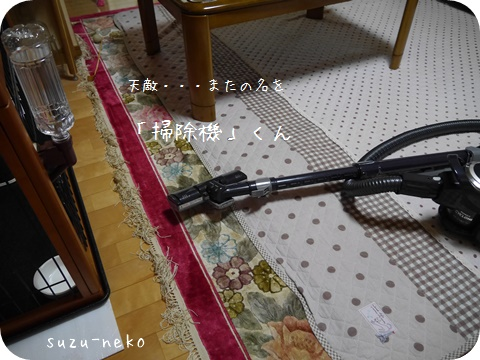 20140903-004.jpg
