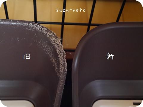 20140924-001.jpg
