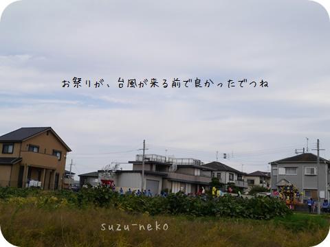 20141011-008.jpg