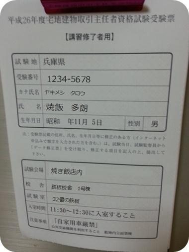 20141019-001.jpg