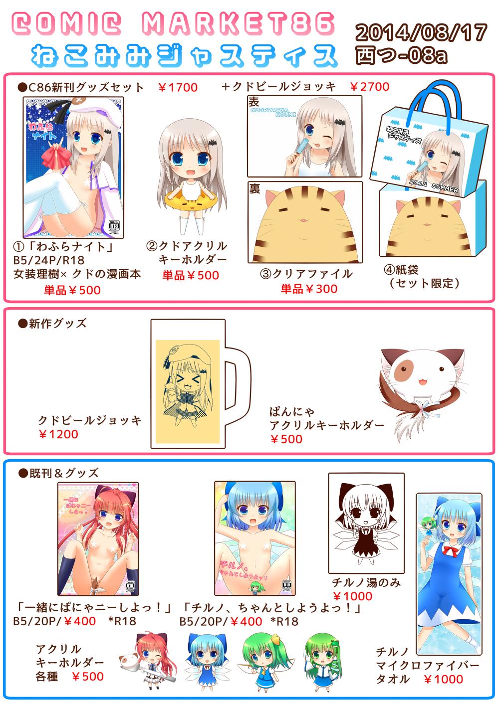oshinagaki_w_b.jpg