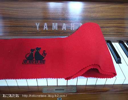 ピアノの布写真