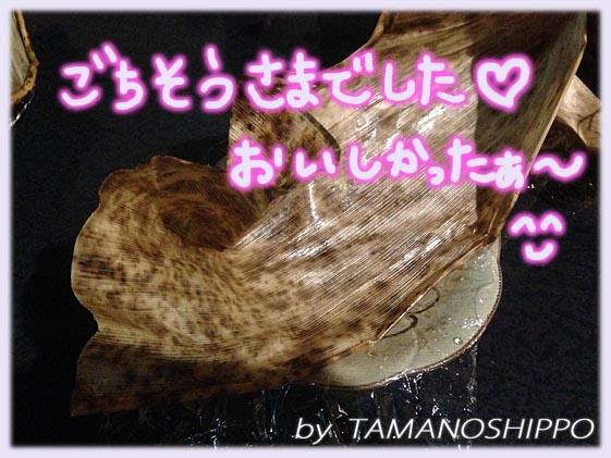 551のちまき(食後)