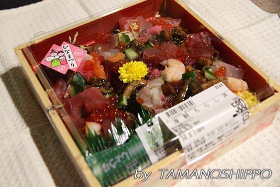 ちらし寿司(ひな祭り)
