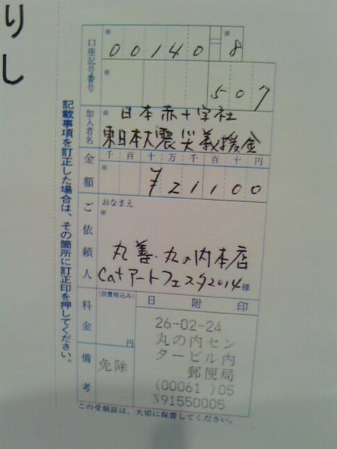 NEC_0159_2014030122242994b.jpg