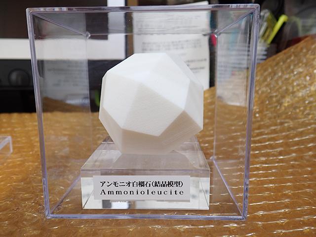 P9090003のコピー