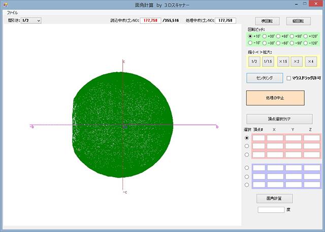 3DSCAN062000.jpg
