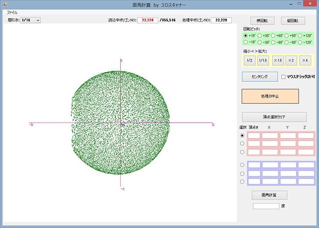 3DSCAN062001.jpg