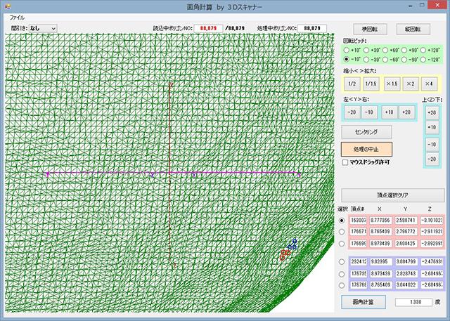 3DSCAN062101.jpg