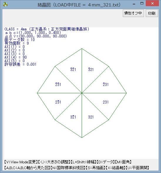 Diamond0718002.jpg