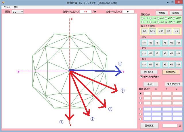 Diamond0718003.jpg