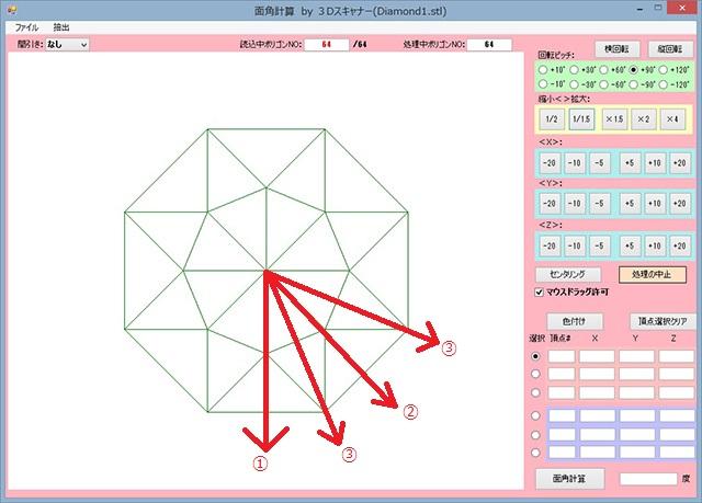 Diamond0718004.jpg