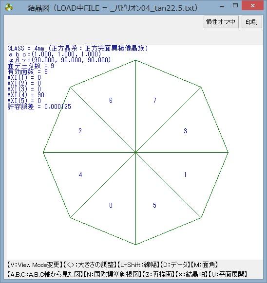 Diamond0718007.jpg