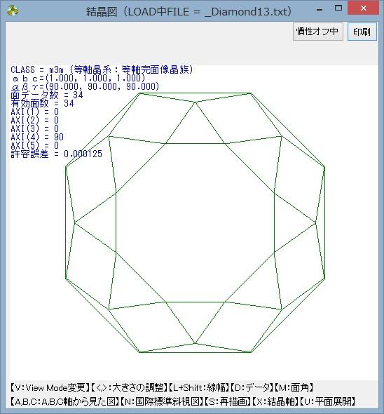 Diamond_crystal.jpg