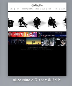 前のサイト