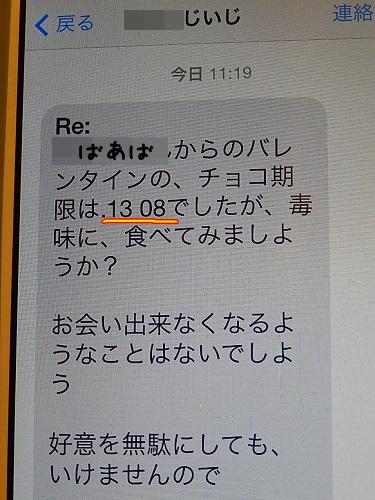 260219②