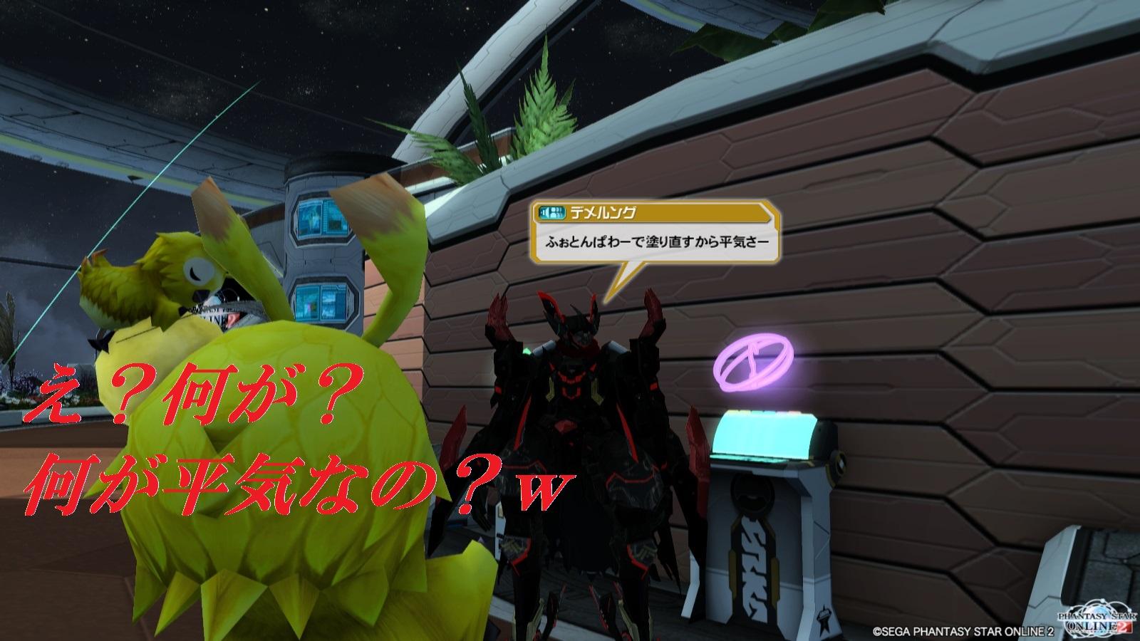 20140920150241f69.jpg