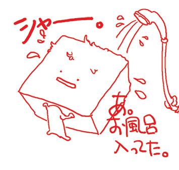 20140926_1.jpg
