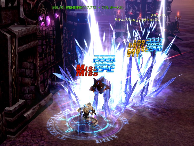 おすすめオンラインゲーム『CABAL ONLINE:カバルオンライン』