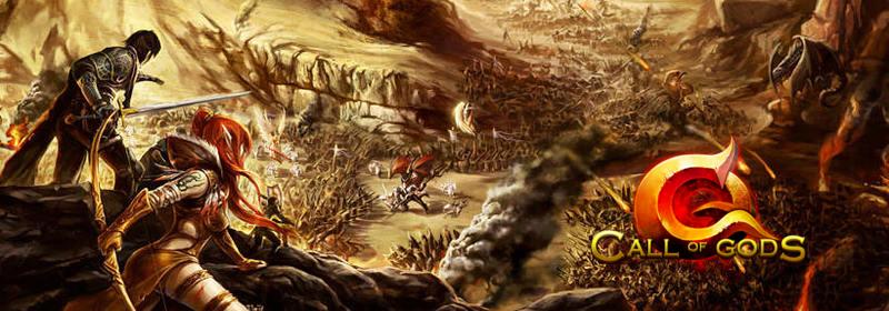 ブラウザオンラインゲーム『コール オブ ゴッド』