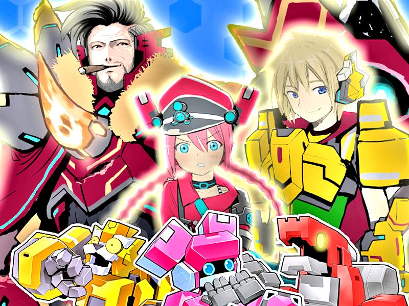 シューティングオンラインゲーム『コズミックブレイク』
