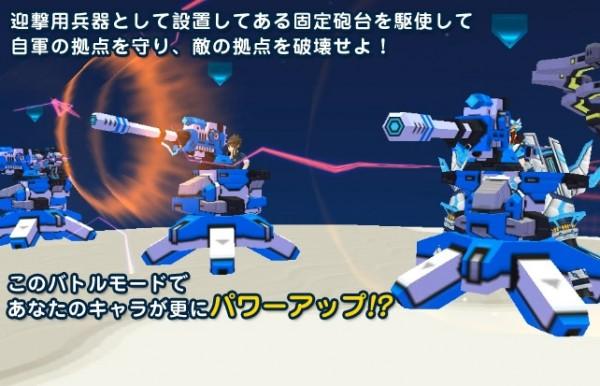 『コズミックブレイク』「ユニオンウォーズ」に新たな対戦ルール「ブレイク&ディフェンス」が登場!