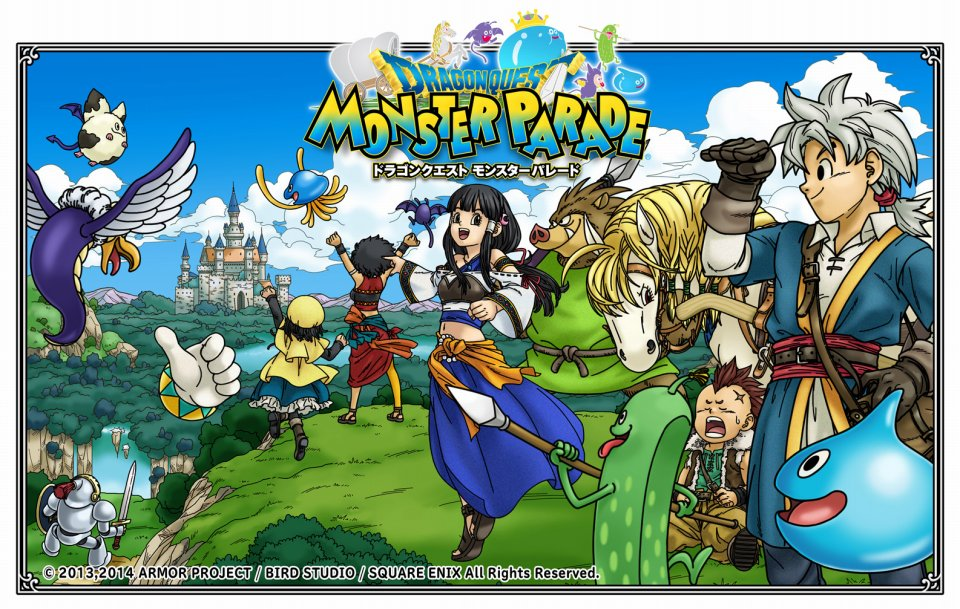 人気ブラウザゲーム『ドラゴンクエスト モンスターパレード 』
