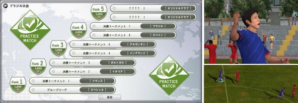 『FC Manager:FCマネージャー』練習試合モードが期間限定で「国家チーム大会」へ!
