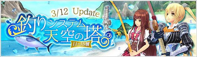 新作人気オンラインゲーム『 幻想神域 -Innocent World- 』