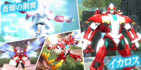 人気オンラインゲーム『 幻想神域 -Innocent World- 』 「イカロス・起源の鍵」から召喚できる幻神・イカロス