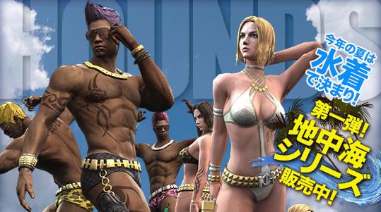 注目の新作オンラインゲーム『HOUNDS:ハウンズ』感染者を悩殺する夏を先取りする今年最新作の水着アバターだ!